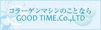 GOOD TIMEバナー